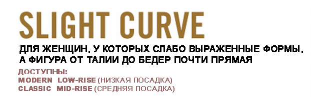 SLIGHT_curve_banner