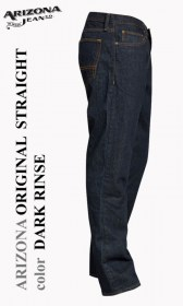 ARIZONA JEANS ORIGINAL STRAIGHT  Dark Rinse 523-4130D